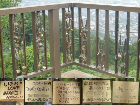 岩本山公園の展望台の先に鍵に書き込まれていた多くの願い事を写真で無修正で撮りました