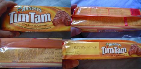 オーストラリア留学から戻った姪のおみやげのチョコレート写真