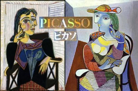ピカソの描いた2人の愛人肖像画が落札されたらしいこの肖像画写真