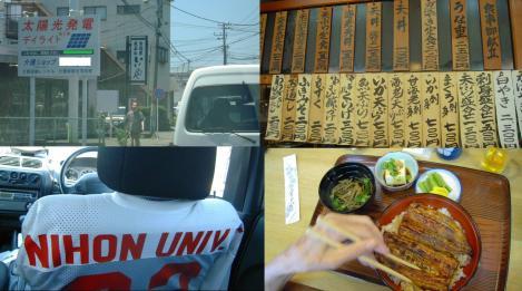 沼津市大岡駅付近のうなぎ屋の いけのや へ母と嫁と食べに行く