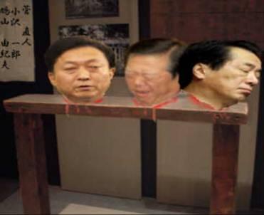 嘘つき民主党のさらし首で鳩山由紀夫と小沢一郎と菅直人のさらし首写真
