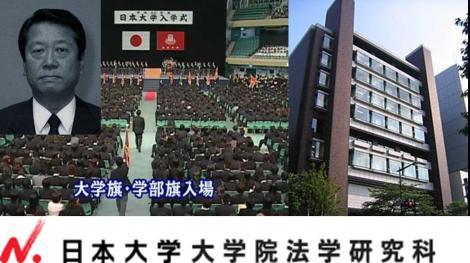 日本大学大学院法学研究科を中退している小沢一郎の写真