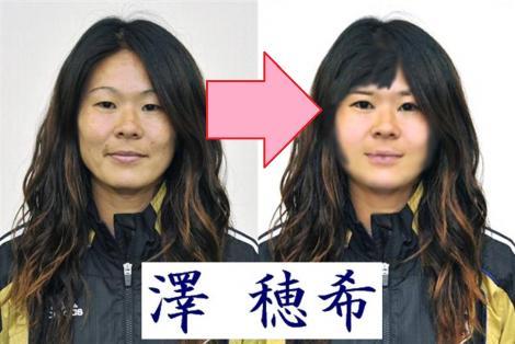 なでしこジャパンでMVPと得点王を取った澤穂希選手の美容整形写真