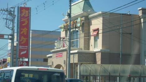 清水町のシダックスカラオケ店の写真画像