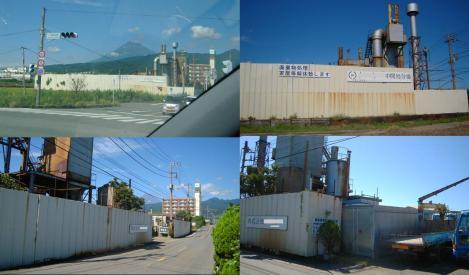 産業廃棄物処理解体中間処理場の施設の写真