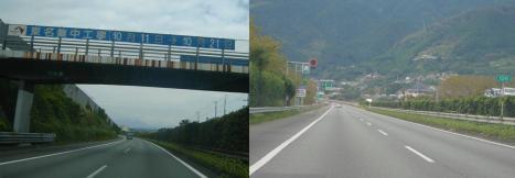 東名高速道路使用で靜岡空港へ向かった時のデジカメ写真
