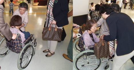 富士山靜岡空港で母が姉と再会し泣く母のデジカメ写真