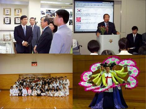 韓国の忠清大学の工学科で叔母さんの息子は教授をしているデジカメ写真