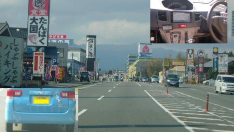 富士六湖へ向かう沼津ぐるめ街道とダイハツ車両の軽が多かったデジカメ写真