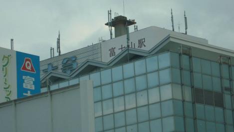 富士山駅のデジカメ写真