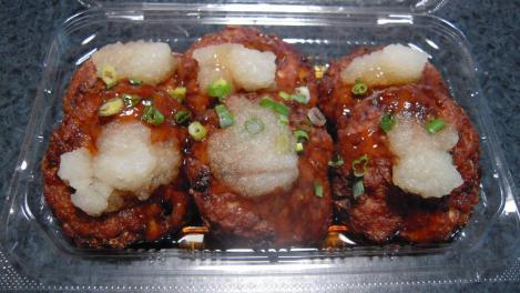 マックスバリュ東海の豆腐ハンバーグに大根おろしをかけたデジカメ写真