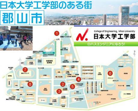 日本大学工学部のある街 福島県郡山市では放射能汚染試験も行っているデジカメ写真