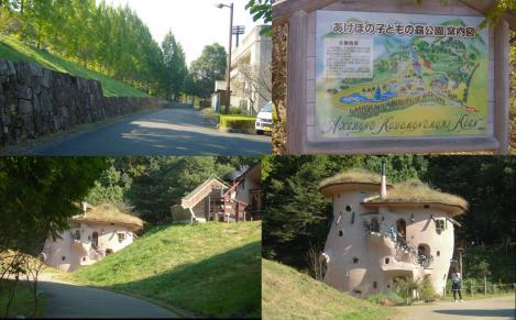 あけぼの子どもの森公園のムーミンの家全景と案内図のデジカメ写真