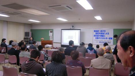福島第一原子力発電所による放射能の問題と日本のエネルギー政策の講義のデジカメ写真画像