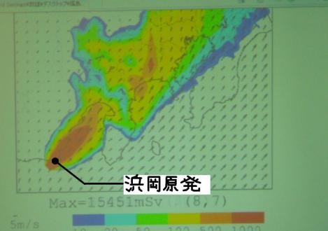 浜岡原発で事故が起きた場合の予想被害地のデータ