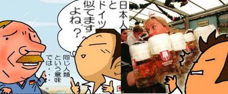 日本を捨てて海外で頑張る建設業界の日本サラリーマンのフリーイラスト画像
