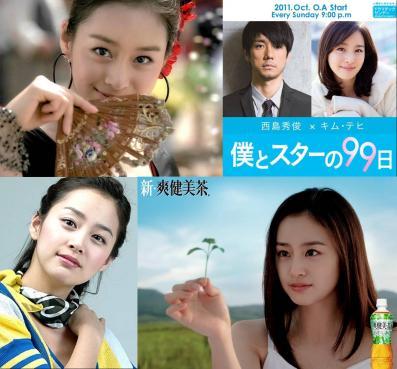 キム・テヒ韓流スターの日本でのドラマ写真やCM写真画像