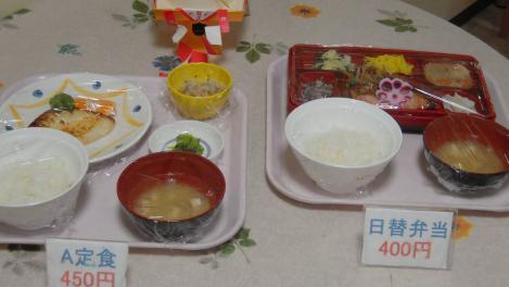 脳外科病院食堂のA定食と日替わり弁当のデジカメ写真