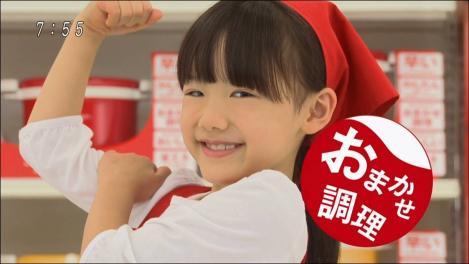 芦田愛菜ちゃんが小学校2年生なるので調理してくれる写真