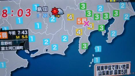 1月28日の静岡県東部地方で震度4の地震情報画像