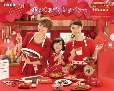 手作りチョコレート長澤まさみと武井咲のデジカメ写真