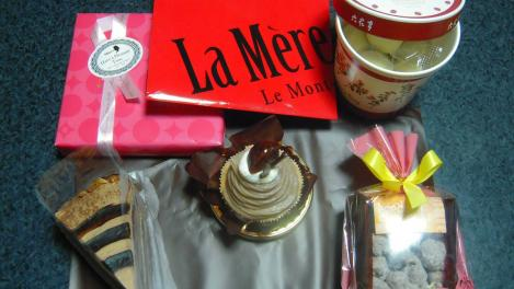 ハッピーバレンタインの手作りチョコなど4個収穫デジカメ写真