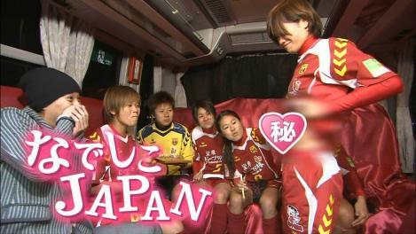 なでしこジャパン川澄選手の極秘写真に驚く