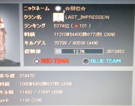 2010091500550000.jpg