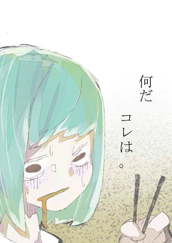 meshimazu.jpg