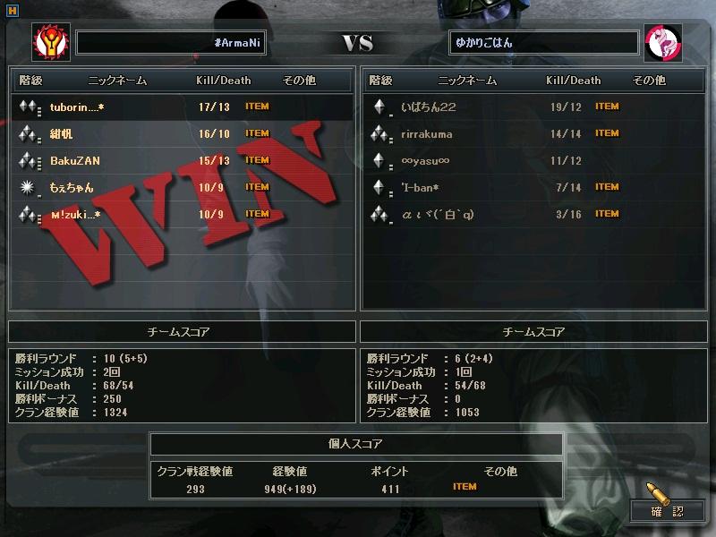 SAOMTseason4 1回戦