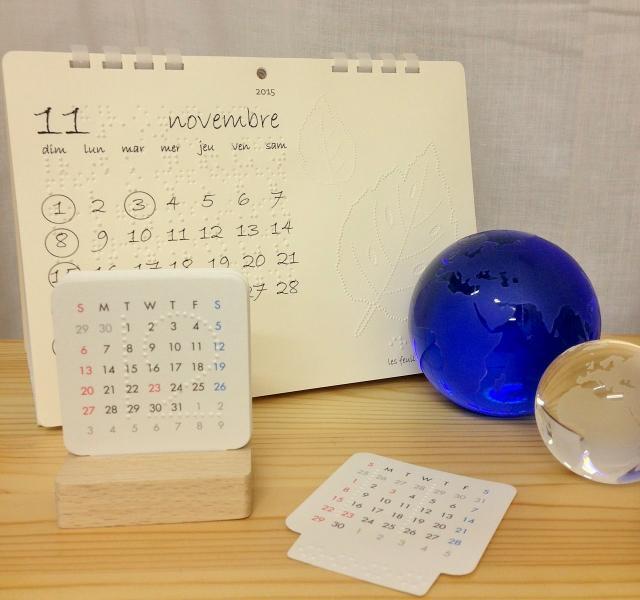 tenji_convert_20141125152546.jpg