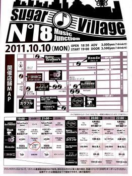 写真 11-10-01 17 54 14