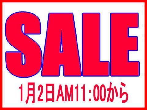 SALE+HP_convert_20111231125725.jpg