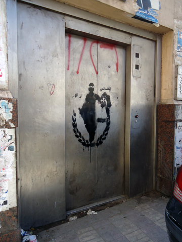 graffiti cairo13-2