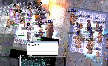 10062002.jpg