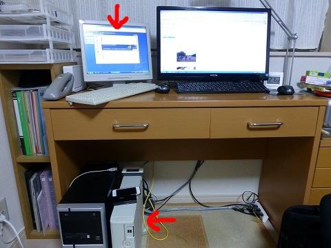 20131223_021726_Panasonic_DMC-TZ30.jpg
