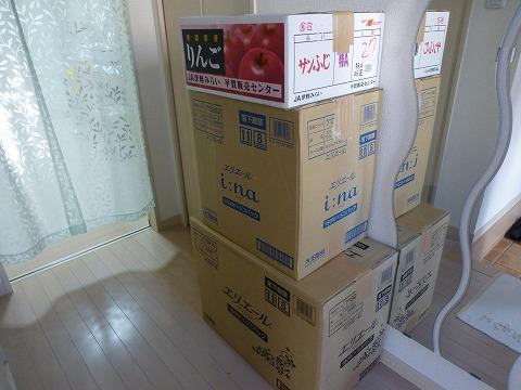 20131228_143904_Panasonic_DMC-TZ30.jpg