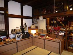 shop-wakanoya-img[1]