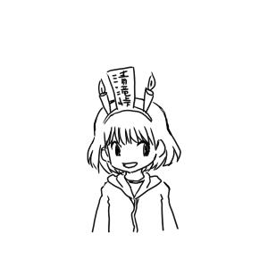 kiyotaki.png