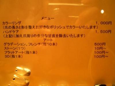 burogu15 003