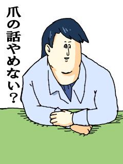 20100923___.jpg