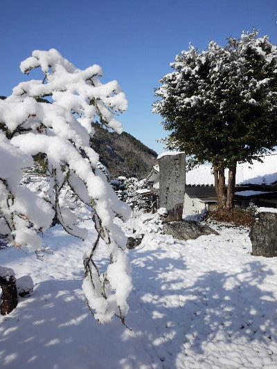 河之内・惣河内神社・一畳庵雪景色 130118 02
