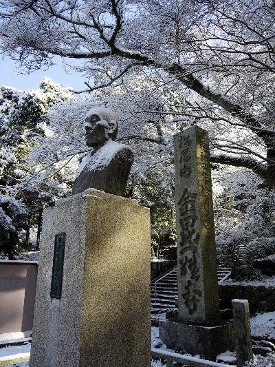 金毘羅寺・近藤金四郎銅像 130118 01
