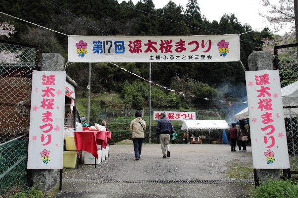 源太桜祭 130407 01