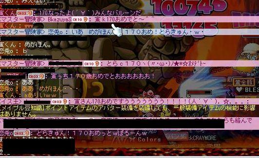 20100423011607edf.jpg