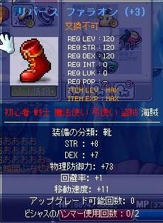 Maple100319_230232.jpg