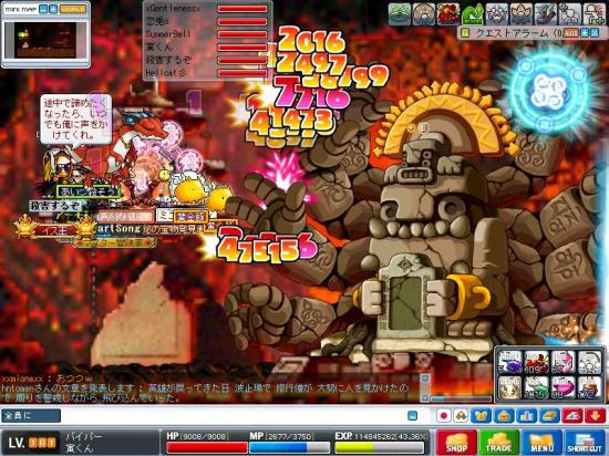 Maple100320_024245_convert_20100320033521.jpg