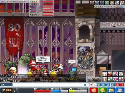 Maple100323_220535_convert_20100324013757.jpg