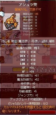 Maple100401_013832.jpg