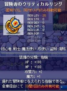 Maple100406_224325.jpg
